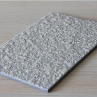 外墙装饰板真石漆颜色可选安全性价比高