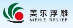 上海香翰实业发展有限公司