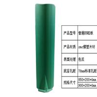 玻璃钢防眩板价格