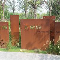 供应高品质预发锈处理锈钢板/锈板标识标牌