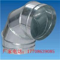 供应专业制作镀锌螺旋风管、圆形螺旋风管