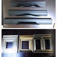 深加工铣型拉手,来图加工,铝型材代加工