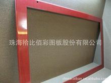 供应电视机后盖 前框家电覆膜 拉丝铝板