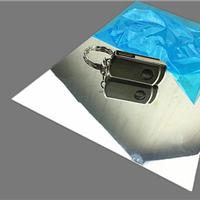 供应1060德国镜面铝板 反光率95%