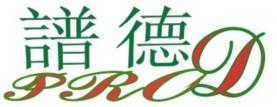 广州谱罗空调设备有限公司