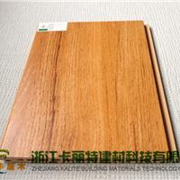 浙江厂家直销原木纹WPC木塑地板