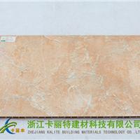 浙江厂家供应优质WPC生态木木塑地板玉石纹