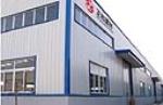 枣庄市正和建材有限公司