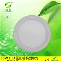 15w圆形15W明装led圆形面板灯过CE RoHS