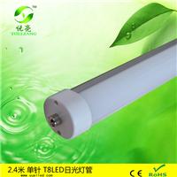 单针2.4米日光灯管学校工厂照明LED2.4米36w