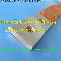 浙江铜编织带软连接、接地线导电带报价