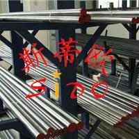 供应X6NiCrTi26-15圆钢