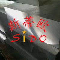 供应A9合金工具钢