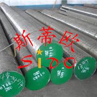 供应A7合金工具钢
