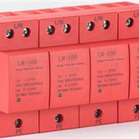 供应一级电涌保护器,后备保护器
