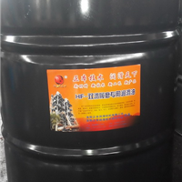 LRHF-0988双滑履磨轴瓦专用润滑油
