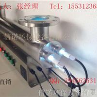 信诺XN-UVC-300型过流式紫外线消毒器