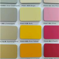 新高丽铝塑板厂家 新高丽铝塑板 铝塑板