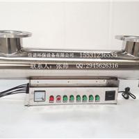 厂家直销信诺XN-UVC-525型管道式紫外线灭菌仪