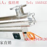 供应信诺XN-UVC-375型过流式紫外线消毒器