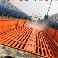 高效循环洗车台 建筑工地车辆自动冲洗平台