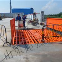 供应工地洗车设备 河北施工工地自动洗轮机