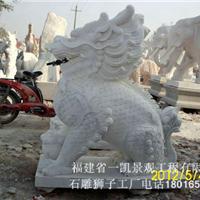 厂家供应招财貔貅欧式爬狮精美石材动物雕刻