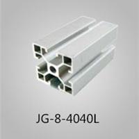 济南做工业铝型材生产厂家铝型材厂家直销