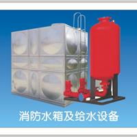 供应不锈钢消防水箱