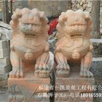 石狮子雕塑一对石雕狮子镇宅辟邪风水摆件