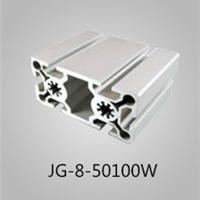 工业铝型材供应价格山东铝型材厂家直销