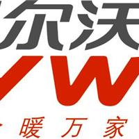 山东创尔沃热泵技术股份有限公司
