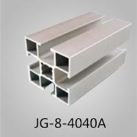 山东工业铝型材生产厂家铝型材价格