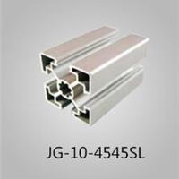 莱芜做铝型材的生产厂家铝型材供应