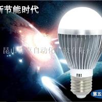 ��ӦLED�Ƽ۸�_LED-���ݵ����¹�Ӧ�̱���