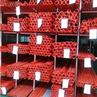 供应316L不锈钢管
