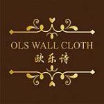 俊康纺织品有限公司