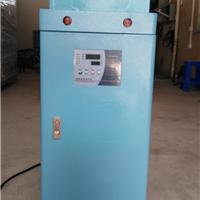 供应6KW文惠牌塑胶专用模温机