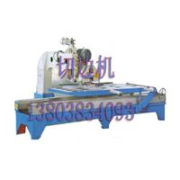 供应2016铸造式切边机_石材切边机_石材机械