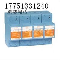 供应太阳能1000V电压专用防雷器/Imax=100KA