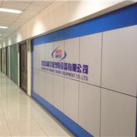 北京中科宇杰节电设备有限公司