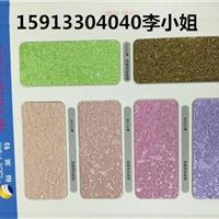 广西柳州水性金属漆批发厂家价格实惠