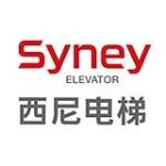 西尼电梯有限公司