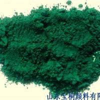 供应酞菁绿G塑料、漆布、橡胶制品用酞菁绿G