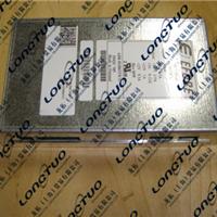 供应TKMA836800WL