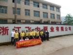 台州飞力泵业有限公司