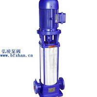 供应多级泵厂家:GDL型立式多级管道泵