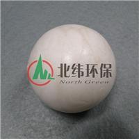供应液面覆盖球