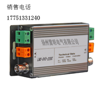 九江三合一信号防雷器in5KA, Imax10ka