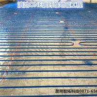 供应安鲁莱森长丝碳纤维地暖 昆明地暖安装